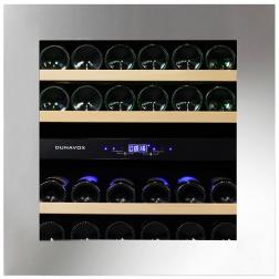Dunavox DAVG-25.63DSS.TO, Integreeritav köögitehnika, Integreeritavad külmikud, Integreeritavad veinikülmikud