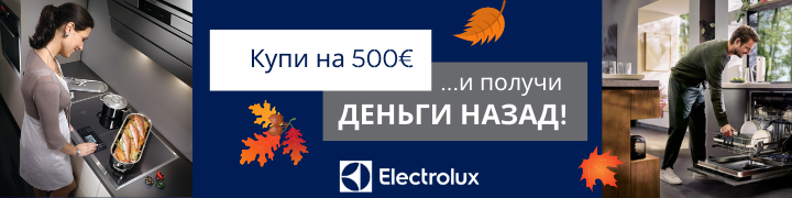 Electroluxi kodumasinad